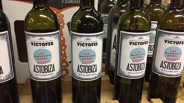 Urbina, Victofer y Astobiza